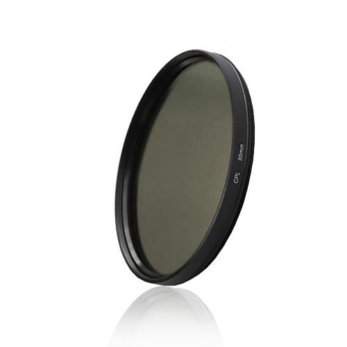 pixonyx zirkularer pol filter cpl filter 95mm ebay. Black Bedroom Furniture Sets. Home Design Ideas