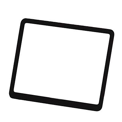 Displayschutz-Glas